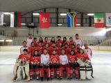<h5>2014 IIHF Ice Hockey Women's World Championship Division II Group B Qualification - Mexico City, Mexico</h5>