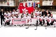 <h5>2014 IIHF Ice Hockey Challenge Cup of Asia Div 1 - Hong Kong</h5>