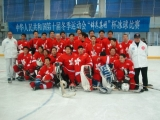 <h5>2004 10th China National Winter Games</h5>