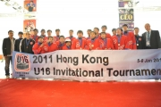 <h5>2011 U16 Invitational Tournament - Hong Kong</h5>