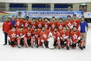 <h5>2014 U14 Team - 2nd Chinese Taipei Youth Ice Hockey Tournament</h5>