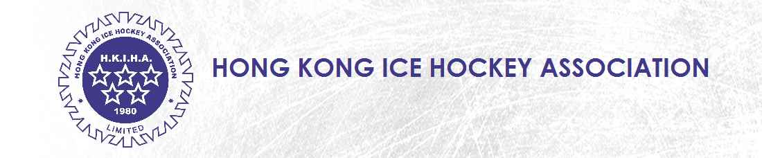 HKIHA – Hong Kong Ice Hockey Association
