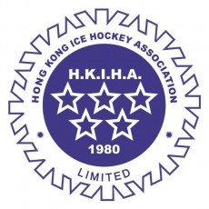 2018 MegaIce Hockey 5's – Application