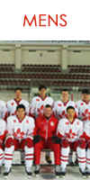 HK Mens Team Tryout