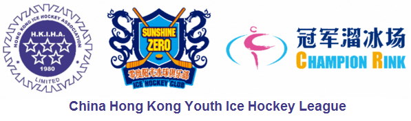 2016-2017 China Hong Kong Ice Hockey League Banner