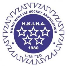 2017 Guangdong, Hong Kong & Macau Ice Hockey League – Macau Stop